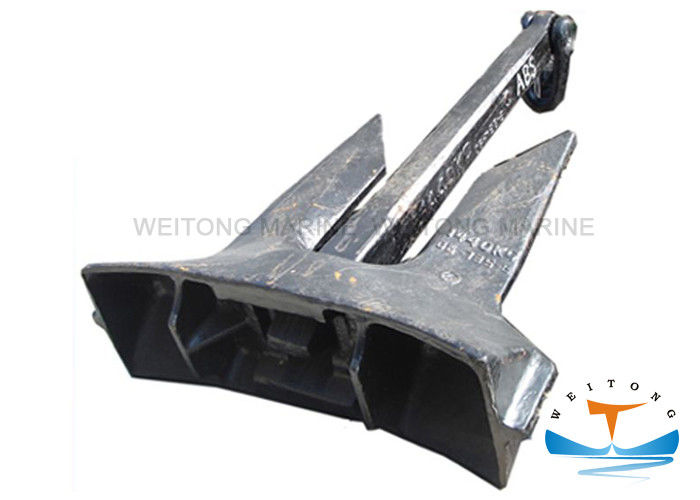 AC - 14 HHP Type Marine Boat Anchors Casting Steel 75 - 25000kg Weight